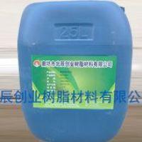 BCP-806(耐温型发泡胶)